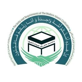 المؤتمر الدولي الـ 31 للوحدة الاسلامية / طهران ـ ديسمبر 2017 م