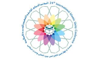 بیست وچهارمین کنفرانس بین المللی وحدت اسلامی / تهران ـ 1389 ش