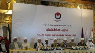 اولین اجلاس عمومی اتحادیه علمای مقاومت / بیروت ـ مردادماه 1394 ش