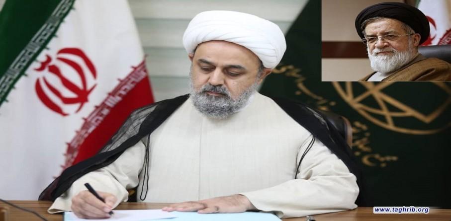 الأمين العام للمجمع العالمي للتقريب بين المذاهب يعزي بوفاة حجة الإسلام والمسلمين شهيدي