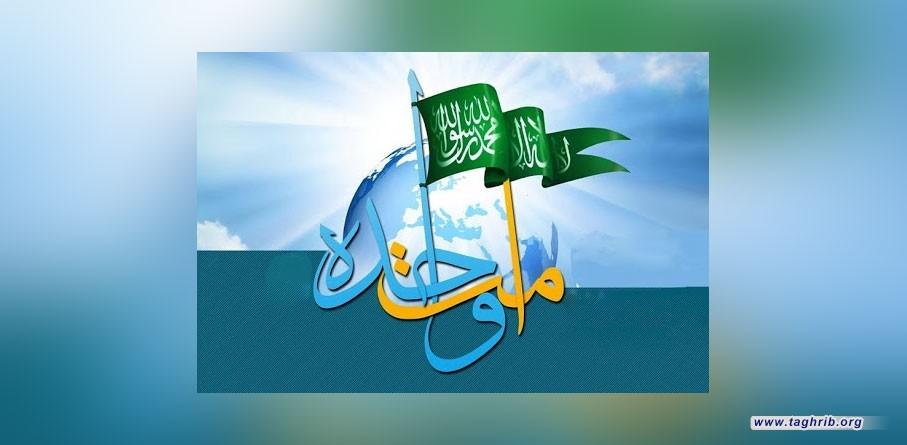 مهار افراطگرایی قدم اول در ایجاد وحدت اسلامی است