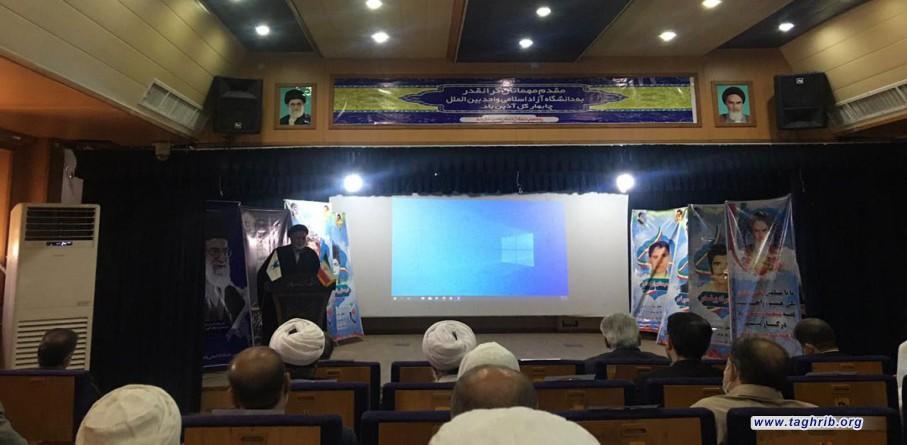 افتتاح دوازدهمین دفتر تقریب مذاهب اسلامی