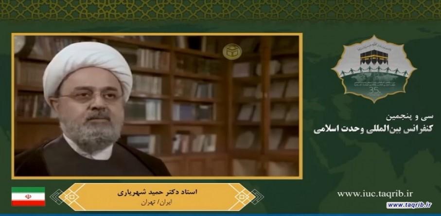 آیتالله تسخیری دارای تفکری اعتدالی بود | کنفرانس وحدت به نشانی برای جمهوری اسلامی تبدیل شده است
