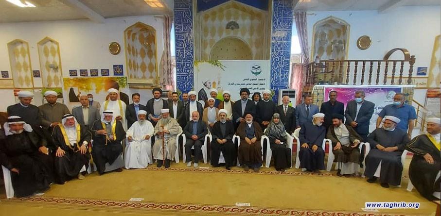 دومین گردهمایی سالانه اعضای مجمع جهانی تقریب مذاهب اسلامی در عراق