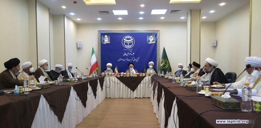 نشست شورای عالی مجمع جهانی تقریب مذاهب اسلامی