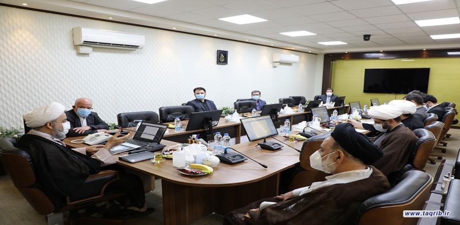 نشست شورای معاونین مجمع جهانی تقریب مذاهب اسلامی