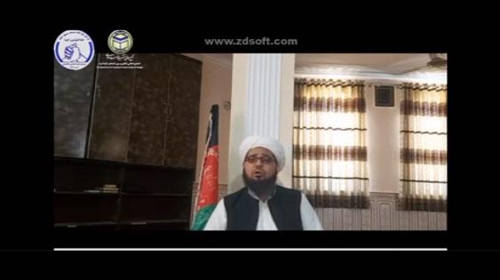 جناب مولوی عبد القادر ثاقب | افغانستان